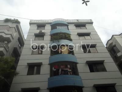 3 Bedroom Flat for Sale in Baridhara DOHS, Dhaka - Experience The Ultimate Luxury Lifestyle Here In This Baridhara DOHS Home
