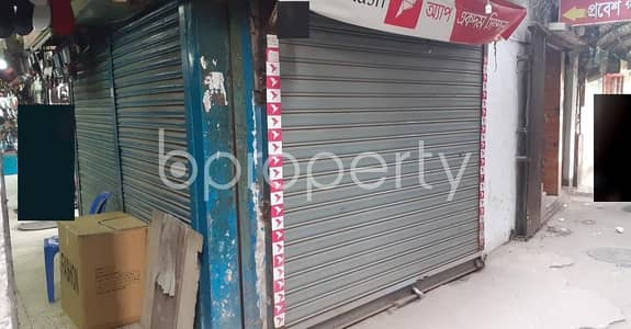 Shop for Rent in New Market, Dhaka - This 110 Sq Ft Commercial Shop Is For Rent At New Market.
