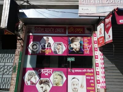ভাড়ার জন্য এর দোকান - কুড়িল, ঢাকা - A 200 Sq. ft Shop Is Vacant For Rent In South Kuril