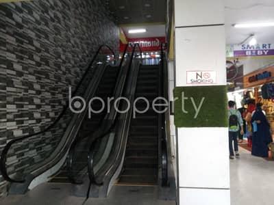 ভাড়ার জন্য এর দোকান - বায়েজিদ, চিটাগাং - See This 120 Sq Ft Commercial Shop For Rent In Aturar Depo, Bayazid.