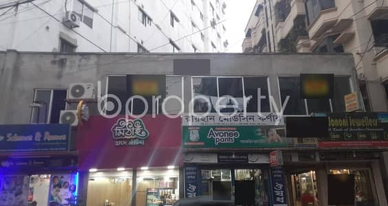 Office for Rent in Banasree, Dhaka - Take A Look At This 400 Square Feet Commercial Office Space For Rent Near Tourist Police Bangladesh Headquarter In Banasree .