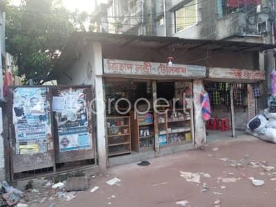 Plot for Sale in Dakshin Khan, Dhaka - 1.90 Katha Commercial Plot Is Up For Sale In Madhya Ajampur, Dakshin Khan