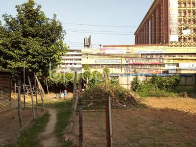 Plot for Sale in Motijheel, Dhaka - A 8.75 Katha Commercial Plot Is For Sale In Motijheel Commercial Area