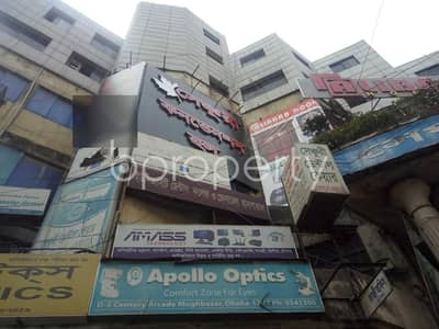 Office for Rent in Maghbazar, Dhaka - See This Office Space For Rent Located In Maghbazar Near To The Millennium University