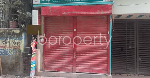 At Chad Uddan Housing, 120 Sq Ft Commercial Shop Space Is Up For Rent.
