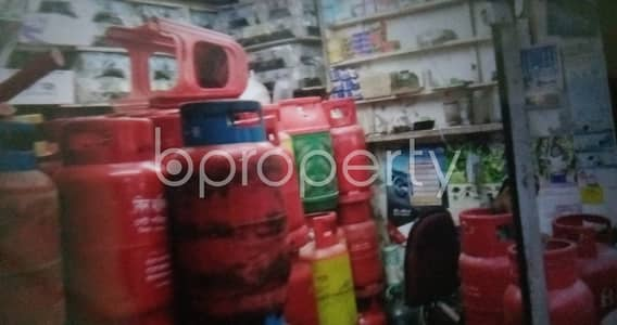 Shop for Rent in Mohammadpur, Dhaka - 110 Sq Ft shop Is Available For Rent At Mohammadpur, Ring Road