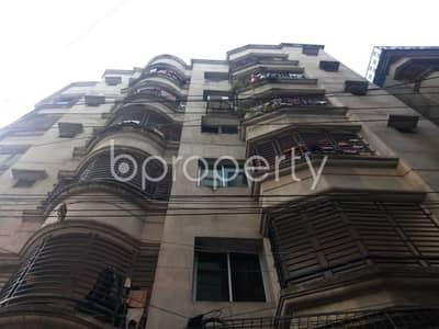 ভাড়ার জন্য BAYUT_ONLYএর ফ্ল্যাট - কালাচাঁদপুর, ঢাকা - This Cozy 800 Sq Ft Residential Place Is For Rent At Middle Kalachandpur.