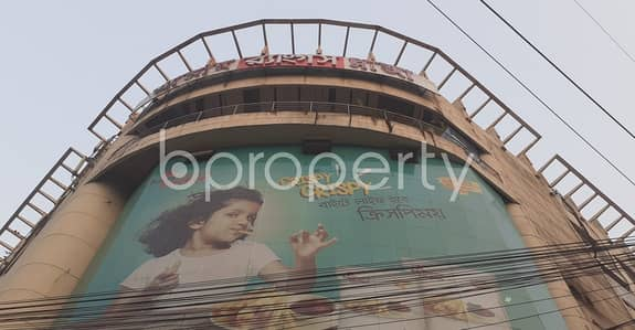 Office for Sale in Dhanmondi, Dhaka - See This Office Space For Sale Located In Dhanmondi Near To Prime Bank Limited