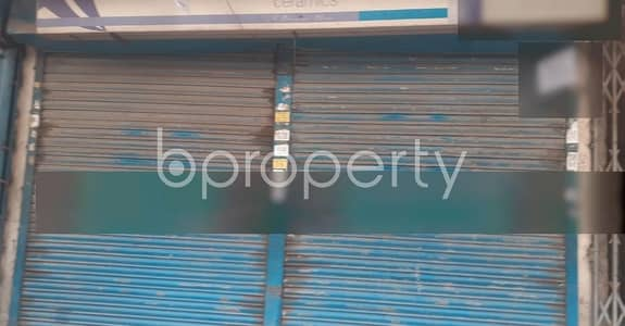 Shop for Rent in Malibagh, Dhaka - A 475 Sq. ft Shop Space For Rent Near By Al-Arafah Islami Bank Limited At Malibagh .