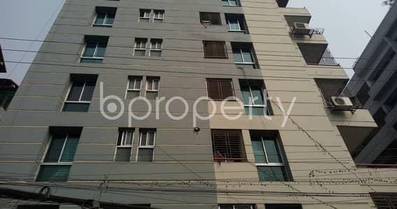 ভাড়ার জন্য BAYUT_ONLYএর ফ্ল্যাট - বসুন্ধরা আর-এ, ঢাকা - Bright And Beautiful Flat Is Available For Rent In Bashundhara R-a, Featuring 1280 Sq Ft Space