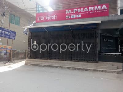 Shop for Sale in Khilgaon, Dhaka - This Shop Is Up For Sale In Khilgaon Near Khilgaon Model High School