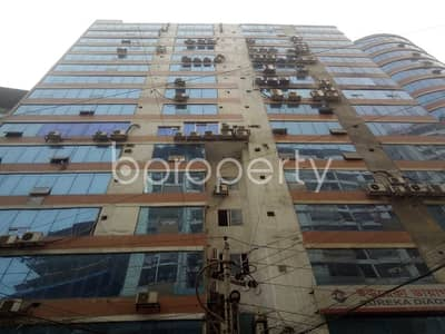 Office for Sale in Motijheel, Dhaka - Commercial Area Of 2856 Square Feet Is Up For Sale At Motijheel