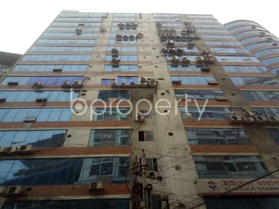 Office for Sale in Motijheel, Dhaka - Buy This 1416 Square Feet Commercial Area At Motijheel