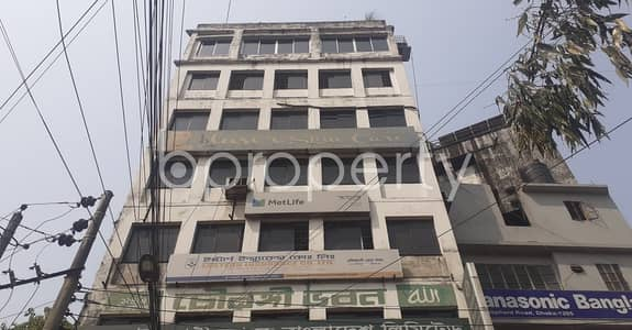 Office for Rent in New Market, Dhaka - 2800 Sq Ft Commercial Office Is Available For Rent In Elephant Road