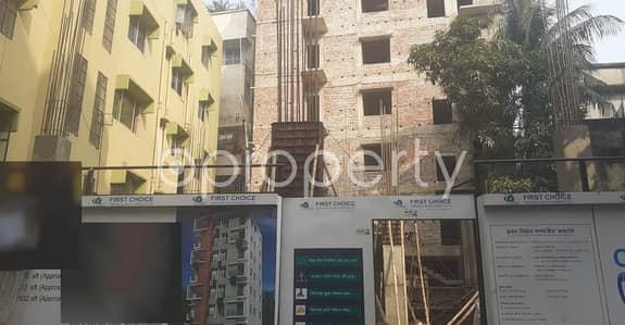 This Apartment At Katashur , Near Alhaj Mockbul Hossain University College Is Up For Sale.