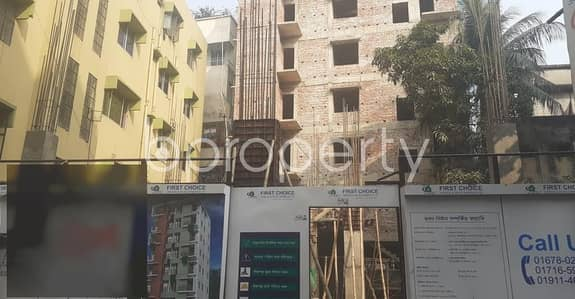 This Ready Apartment At Katashur , Near Alhaj Mockbul Hossain University College Is Up For Sale.