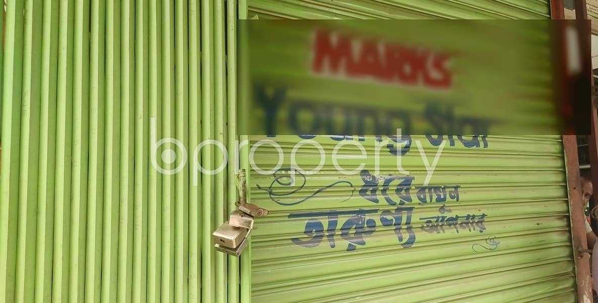 80 Square Feet Commercial Shop Is Up For Rent At Kalabagan