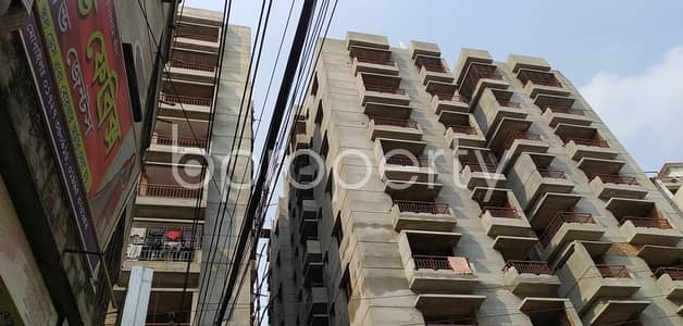 Badda Is Offering You An Amazing 1356 Sq Ft Residential Flat For Sale