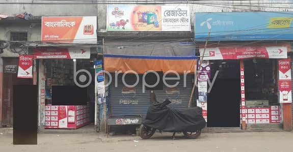 Shop for Rent in Hazaribag, Dhaka - A Commercial Shop Is Ready For Rent At Hazaribag , Near Dhaka Art College