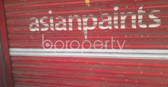 Shop for Rent in Mugdapara, Dhaka - View This 90 Square Feet Commercial Shop Ready For Rent At Mugdapara