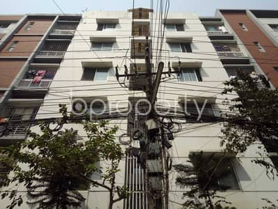 1365 Sq Ft Residential Apartment Is Available For Sale At Uttara