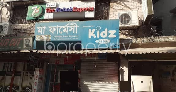 Shop for Rent in Dhanmondi, Dhaka - Set Up Your New Shop To Rent In The Location Of Dhanmondi.