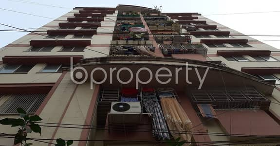 3 Bedroom Flat for Sale in New Market, Dhaka - Checkout This 1075 Sq Ft Flat Up For Sale At New Market