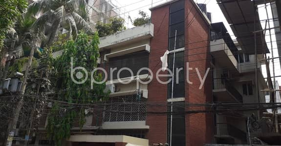 Plot for Sale in Dhanmondi, Dhaka - 7 Katha Residential Plot With Building For Sale At Dhanmondi Close To Maple Leaf International School.
