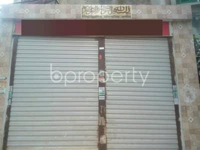 ভাড়ার জন্য এর দোকান - আফতাব নগর, ঢাকা - Visit This 150 Square Feet Commercial Shop For Rent In Aftab Nagar.