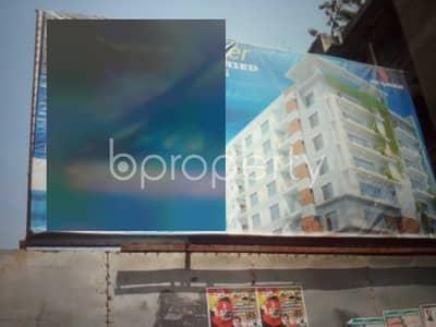 বিক্রয়ের জন্য BAYUT_ONLYএর ফ্ল্যাট - বাসাবো, ঢাকা - Grab This Lovely Flat Of 1400 Sq Ft Is Up For Sale In Middle Bashabo Before It's Sold Out