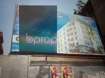 বিক্রয়ের জন্য BAYUT_ONLYএর অ্যাপার্টমেন্ট - বাসাবো, ঢাকা - Grab A 1400 Sq Ft Residence For Sale At Middle Bashabo
