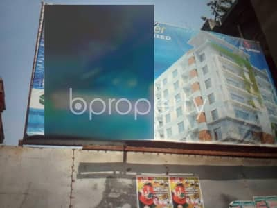 বিক্রয়ের জন্য BAYUT_ONLYএর ফ্ল্যাট - বাসাবো, ঢাকা - Buy This Nice Flat Of 1400 Sq Ft, Which Is Located At Middle Bashabo