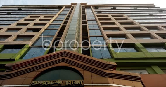 Office for Rent in Maghbazar, Dhaka - 6654 Square Feet Commercial Space Is For Rent In Outer Circuler Road