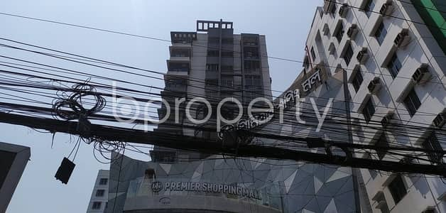 3 Bedroom Flat for Sale in Badda, Dhaka - Reside Conveniently In This Well Constructed 1900 Sq. Ft Flat For Sale In Uttar Badda