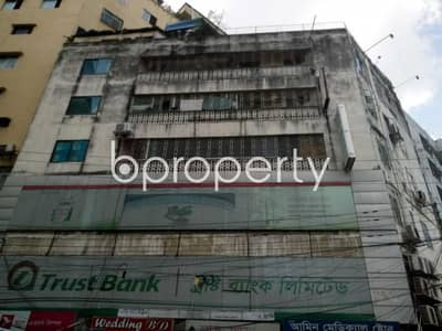 Shop for Rent in New Market, Dhaka - 1