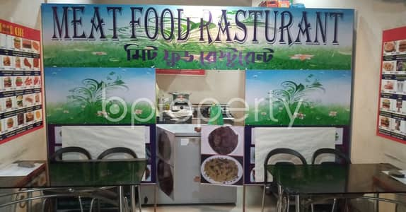 Shop for Rent in Mirpur, Dhaka - 200 Square Feet Commercial Space Is For Rent At Mirpur