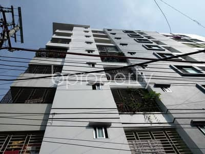 1650 Sq Ft Flat Can Be Found In Enayet Bazaar For Sale, Near United Commercial Bank Limited
