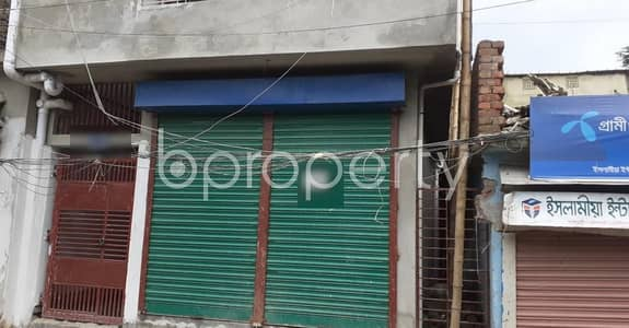Shop for Rent in Hazaribag, Dhaka - View This 100 Sq Ft Commercial Shop For Rent In Hazaribag