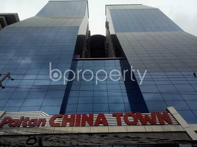 Office for Rent in Motijheel, Dhaka - 1630 Square Feet Commercial Space Is For Rent In Motijheel