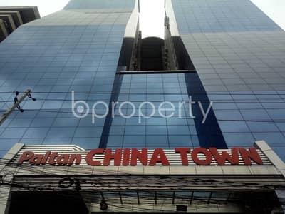 Office for Rent in Motijheel, Dhaka - 760 Square Feet Office Is For Rent In Motijheel