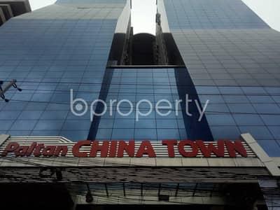Office for Rent in Motijheel, Dhaka - Rent This 1545 Square Feet Office In Motijheel