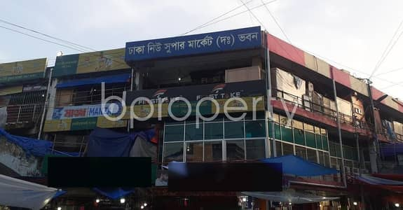 Shop for Rent in New Market, Dhaka - A Shop Is For Rent For Showroom Purpose In New Market .