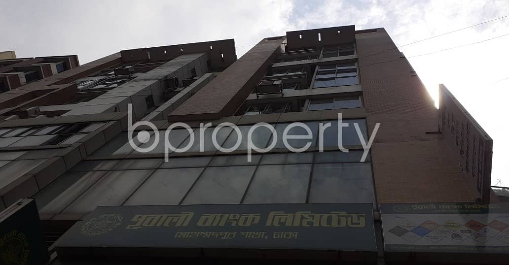 Amazingly Large 3775 Sq Ft Office Apartment Is Up And Ready For Rent At Mohammadpur