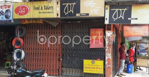 Shop for Rent in Hatirpool, Dhaka - A 210 Sq Ft Shop Is For Rent At Elephant Road, Hatirpool