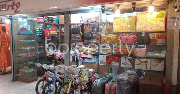 Shop for Rent in Lal Khan Bazaar, Chattogram - View This 138 Sq Ft Shop Ready For Rent In Lal Khan Bazaar Ward