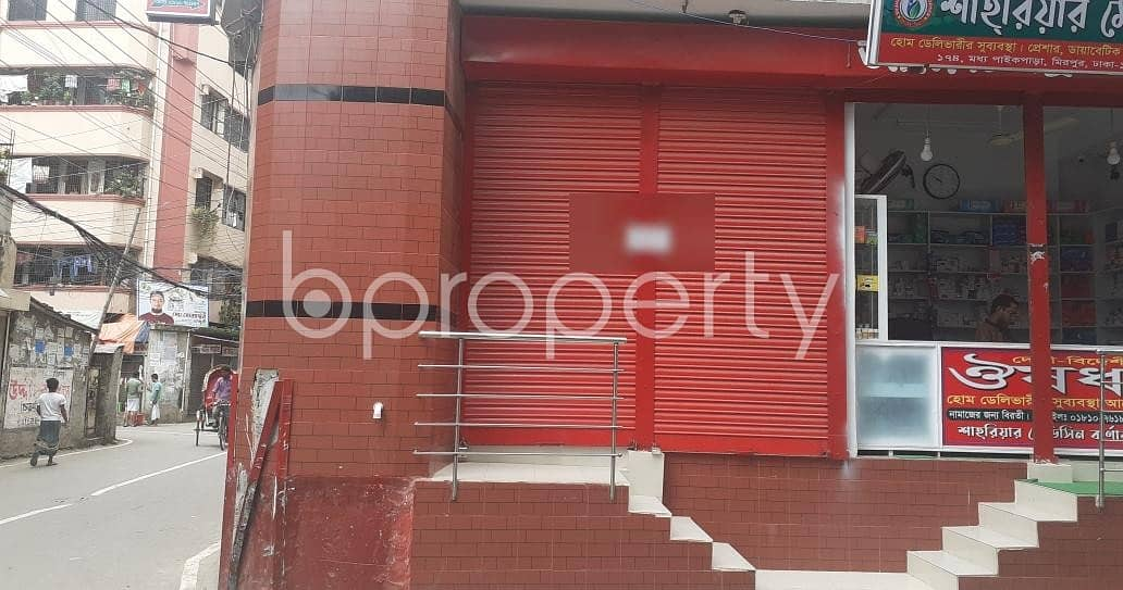 200 Sq Ft Shop Is For Rent In Mirpur