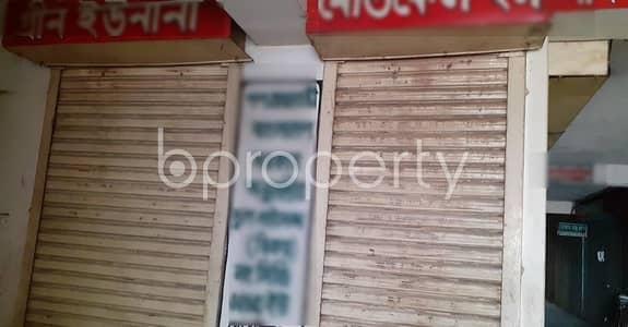 বিক্রয়ের জন্য এর দোকান - ৯ নং উত্তর পাহাড়তলী ওয়ার্ড, চিটাগাং - At 9 No. North Pahartali Ward A 200 Sq Ft Commercial Shop Is Available For Sale