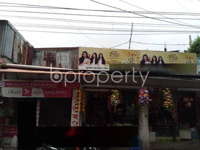 Plot for Sale in Khilgaon, Dhaka - 1