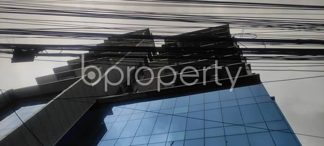 Floor for Rent in Eskaton, Dhaka - The Decision To Expand Your Business In This Location Can Bring Out The Pro Achievements You Desire
