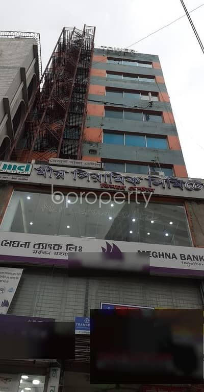 Office for Sale in Hatirpool, Dhaka - See This Office Space Located In Hatirpool Near To Padma General Hospital Ltd. Is Up For Sale.